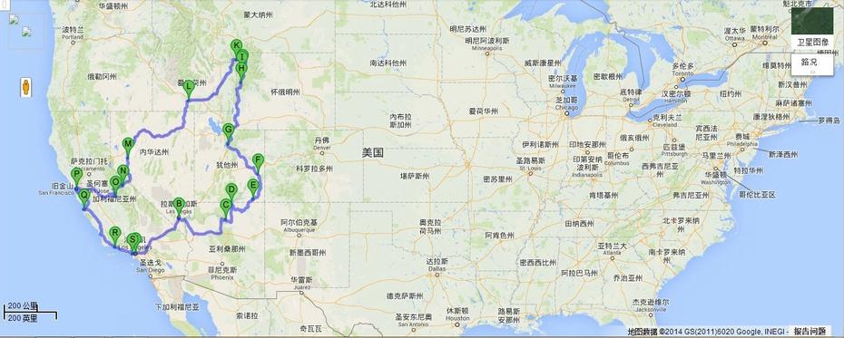 [转载]2014年9月美国西海岸·计划行程