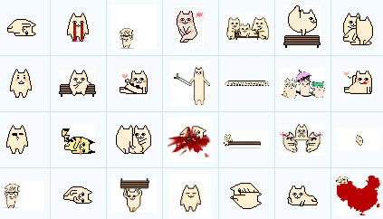金馆长猥琐猫表情包_金馆长猥琐猫表情包分享展示