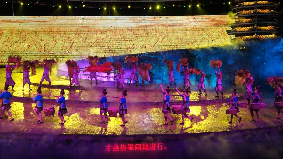 中国首部大型侗族风情实景演出《坐妹》 - 余昌国 - 我的博客