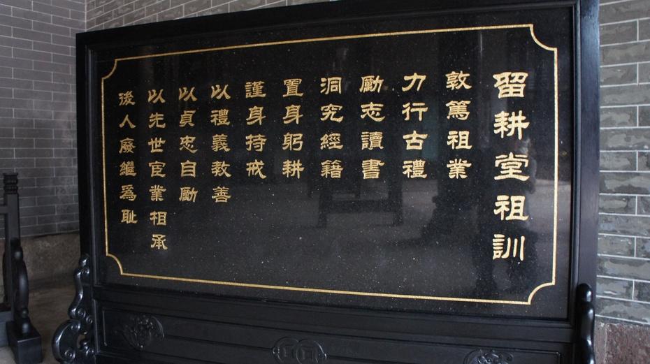 广东番禺沙镇古镇标志性建筑:留耕堂 - 余昌国 - 我的博客