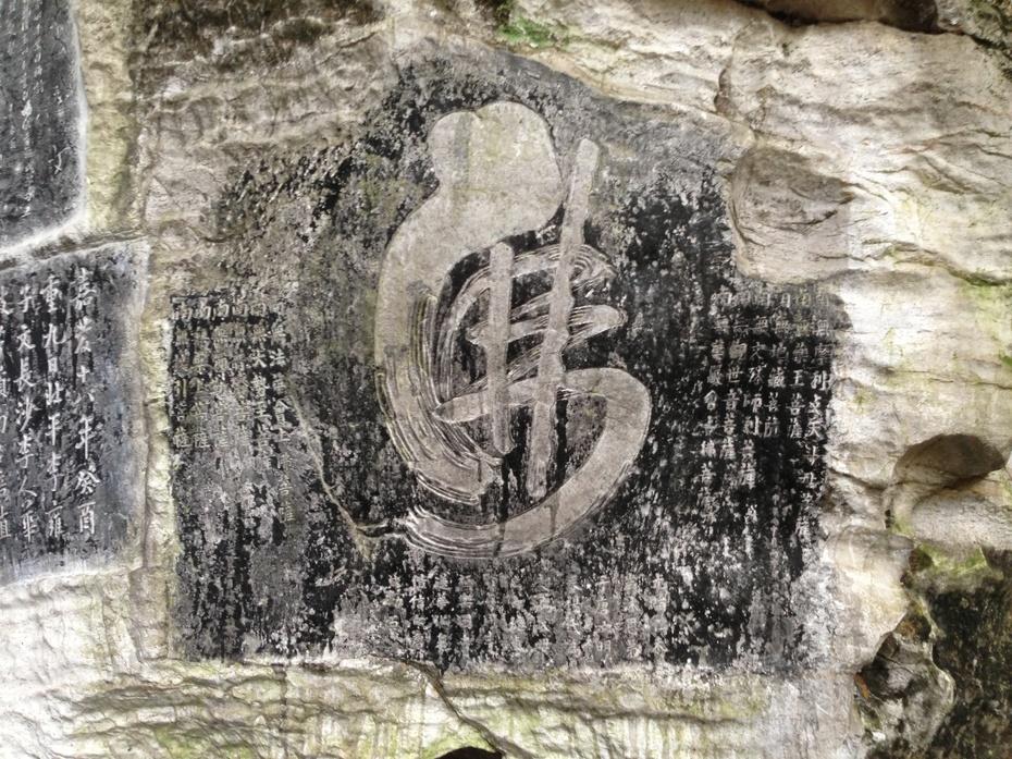 桂林桂海碑林博物馆 - 余昌国 - 我的博客