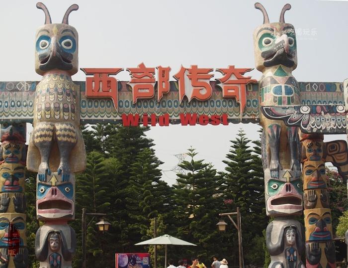 汕头方特欢乐世界 蓝水星主题公园
