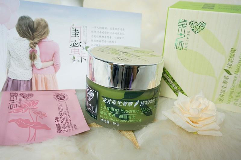 【抹茶萌果】清洁毛孔 调理油光 让肌肤时刻保持健康 - 抹茶萌果 - 抹茶萌果