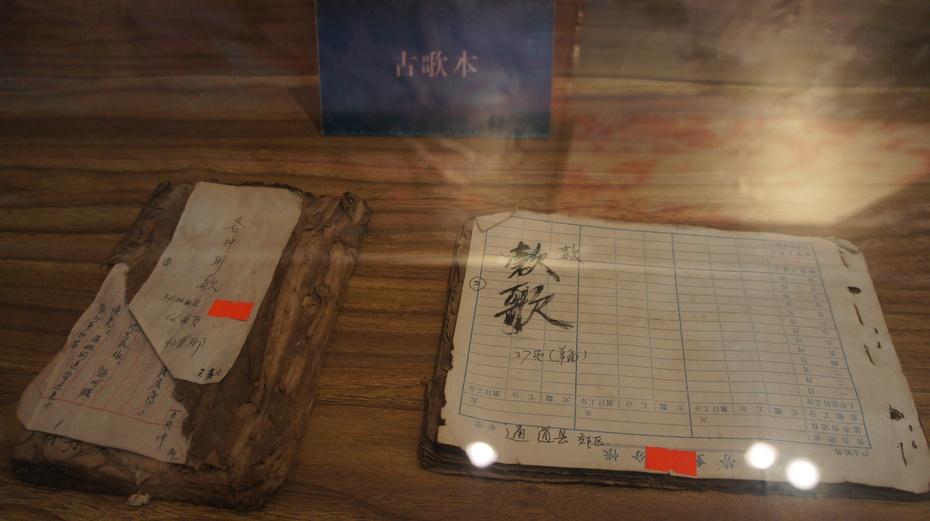 走进广西三江侗族生态博物馆 - 余昌国 - 我的博客