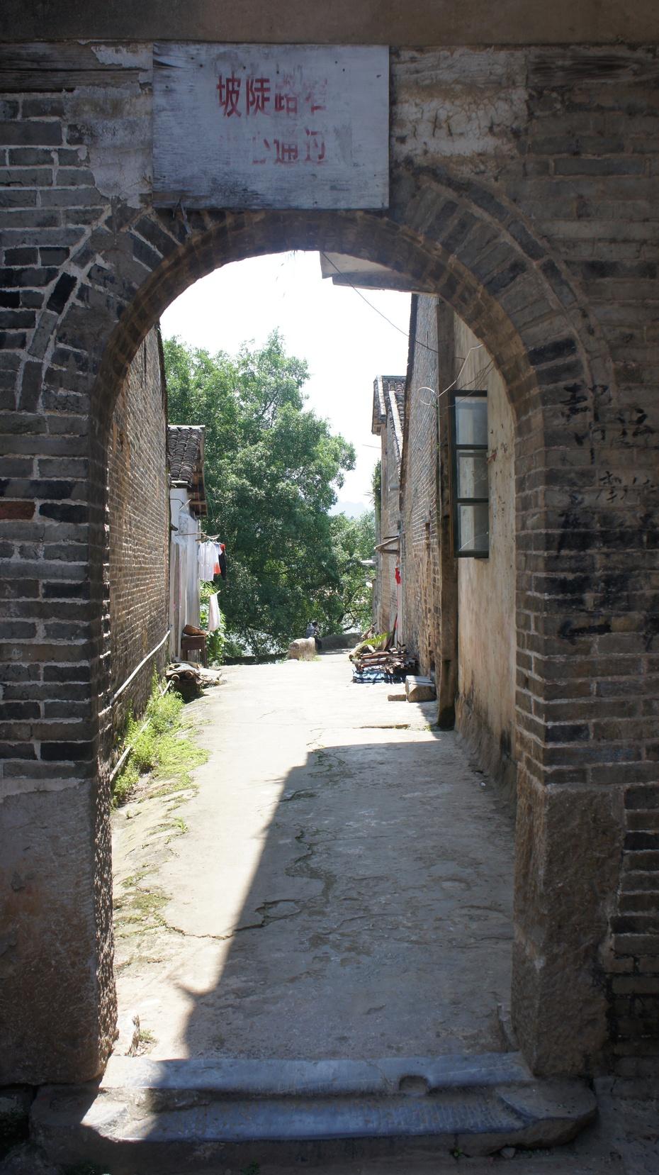 中国传统村落:沙子古镇 - 余昌国 - 我的博客