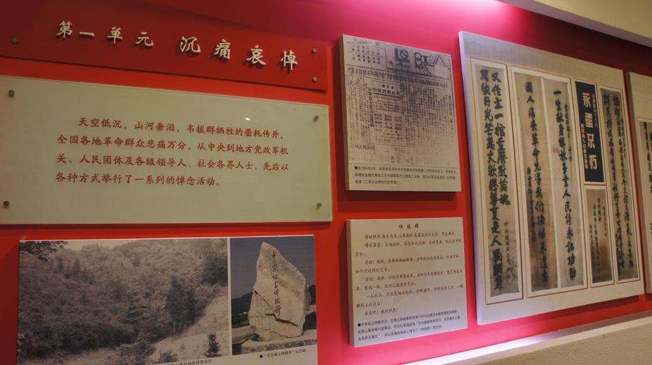 走进韦拔群纪念馆  缅怀革命先烈 - 余昌国 - 我的博客