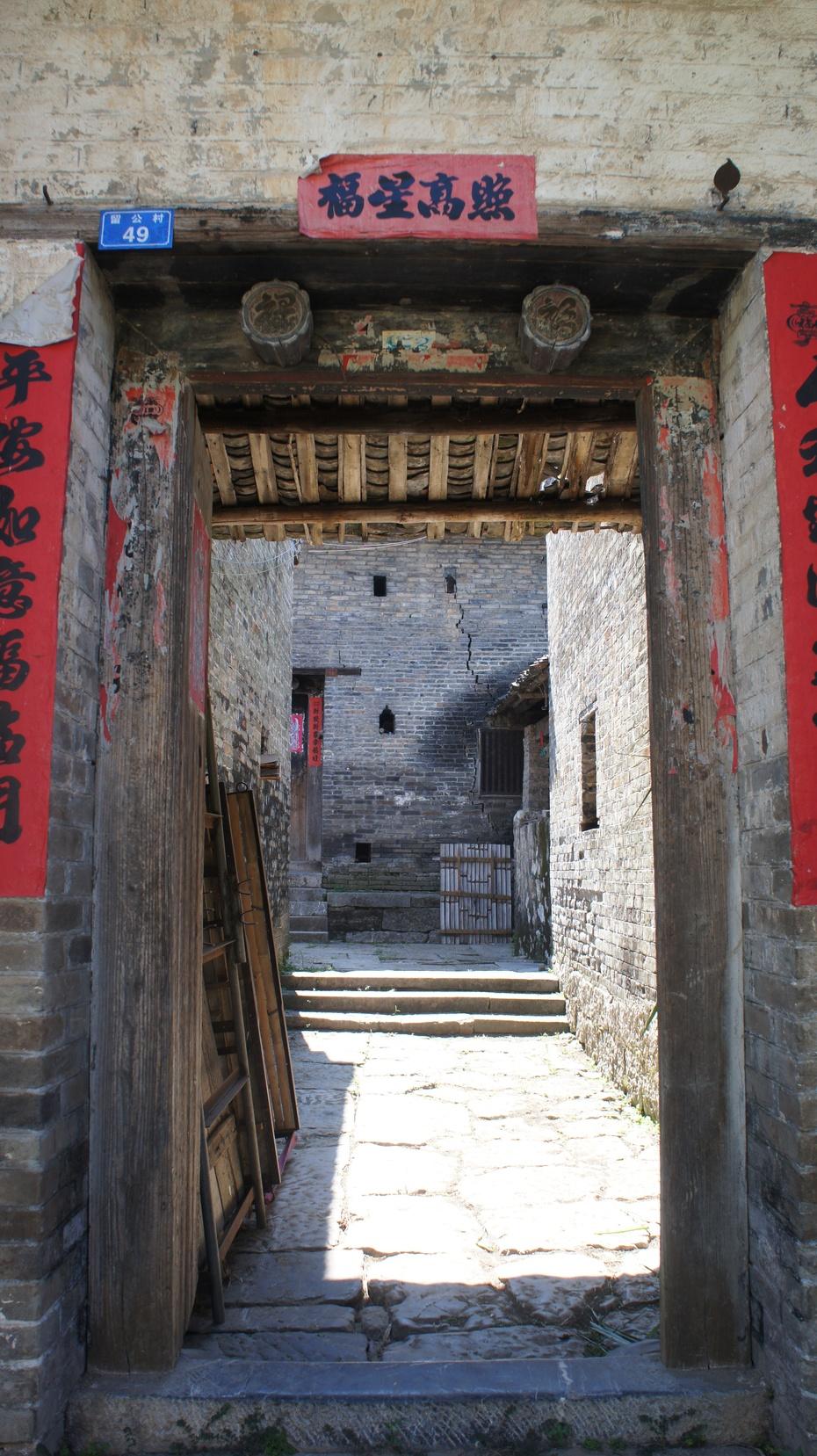 漓江边美丽的中国传统村落:留公村 - 余昌国 - 我的博客