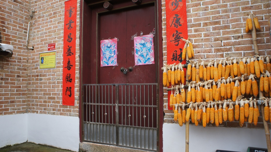 依山傍水的宜居乡村:恭城矮寨 - 余昌国 - 我的博客