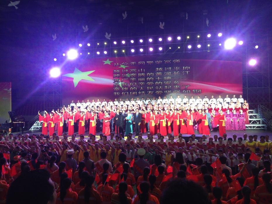 走进抗战歌咏大会 缅怀革命先烈 - 余昌国 - 我的博客