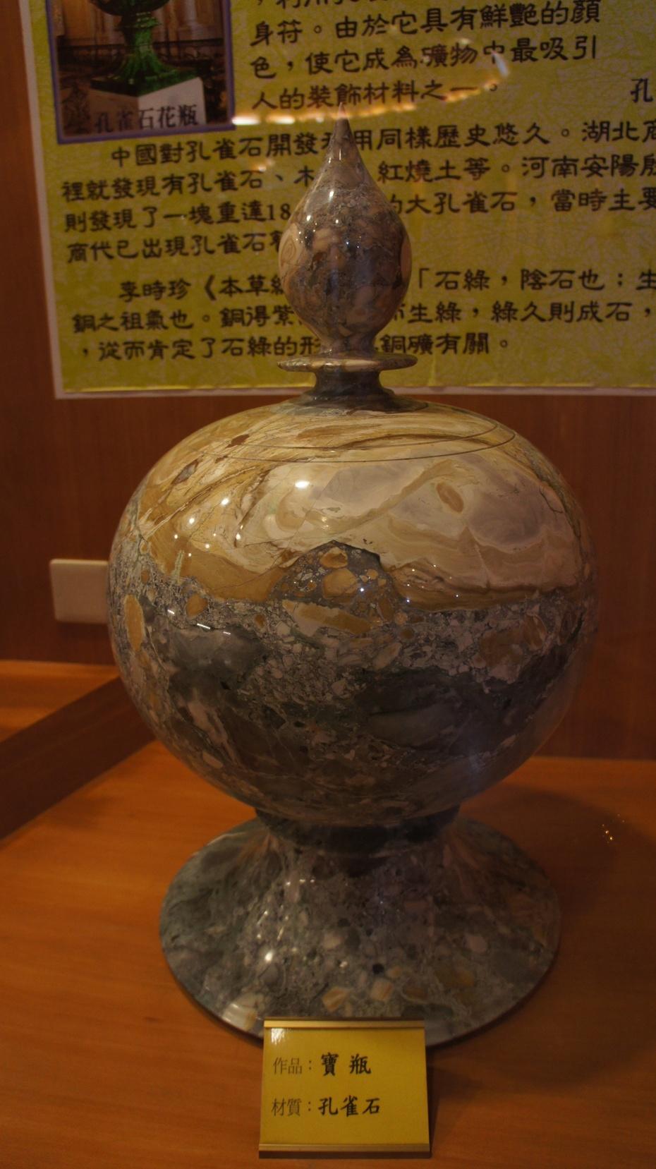 中国单体最大文化建筑:云天文化城 - 余昌国 - 我的博客