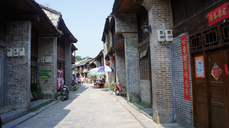 中国历史文化名镇:兴坪古镇 - 余昌国 - 我的博客