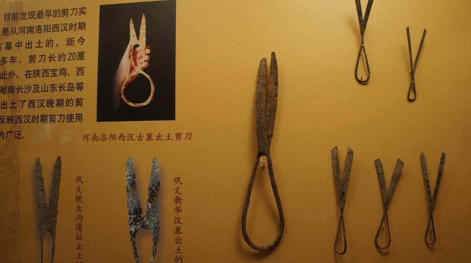 走进中国刀剪剑博物馆 - 余昌国 - 我的博客