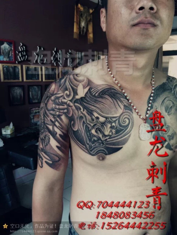 山东寿光盘龙刺青专业纹身工作室