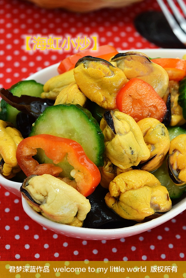 【海虹小炒】---春季里最廉价的时令海鲜小炒 - 慢美食 - 慢 美 食