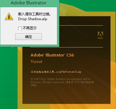 how to add a drop shadow in cs6
