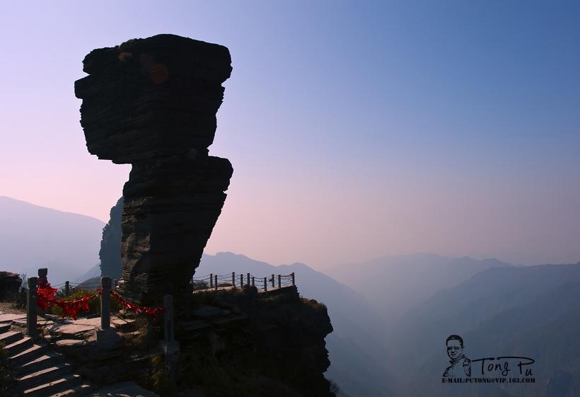 """梵净山,镶嵌在北纬30度上的""""梵天净土"""" - 余昌国 - 我的博客"""