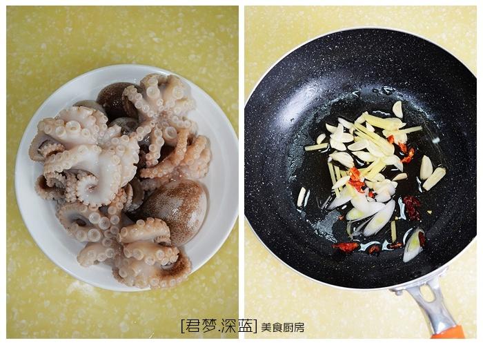 【酱爆八带鱼】---八带鱼最爆棚的做法 - 慢美食 - 慢 美 食