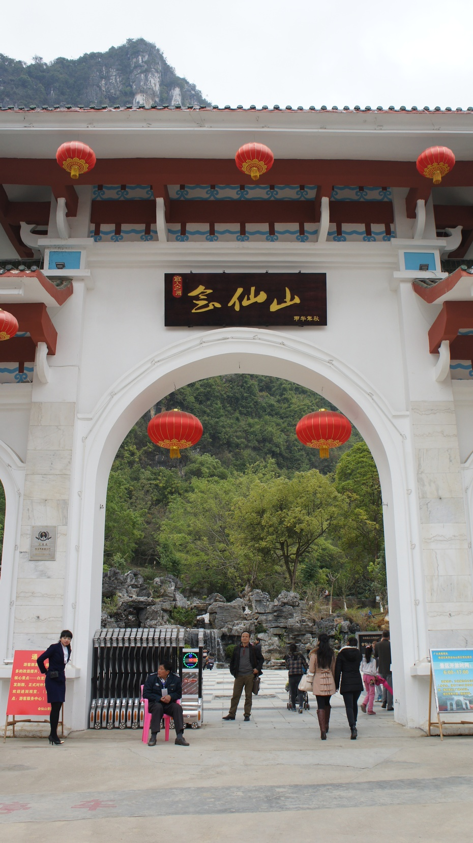 刘三姐乡位于宜州市北部,乡府所在地距宜州市区4公里,占地面积230平方