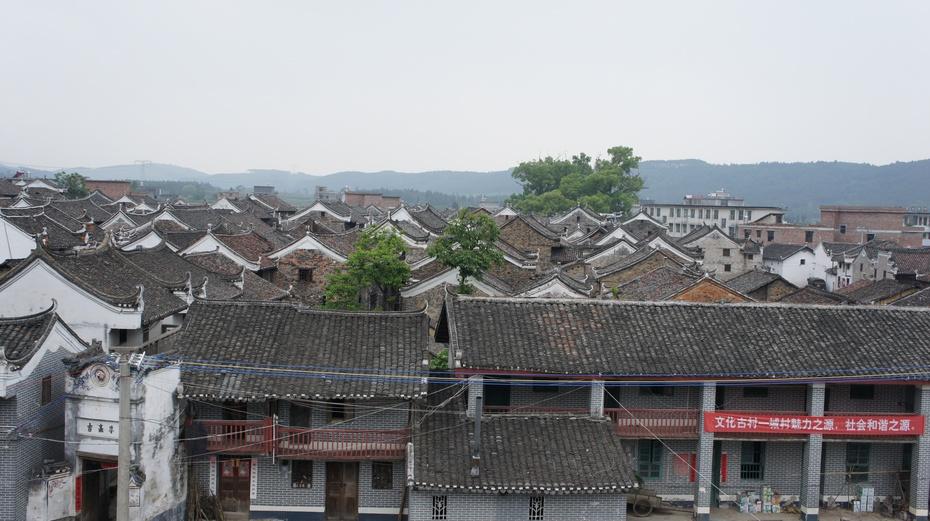 """走进秀水""""瑶族""""状元村 - 余昌国 - 我的博客"""