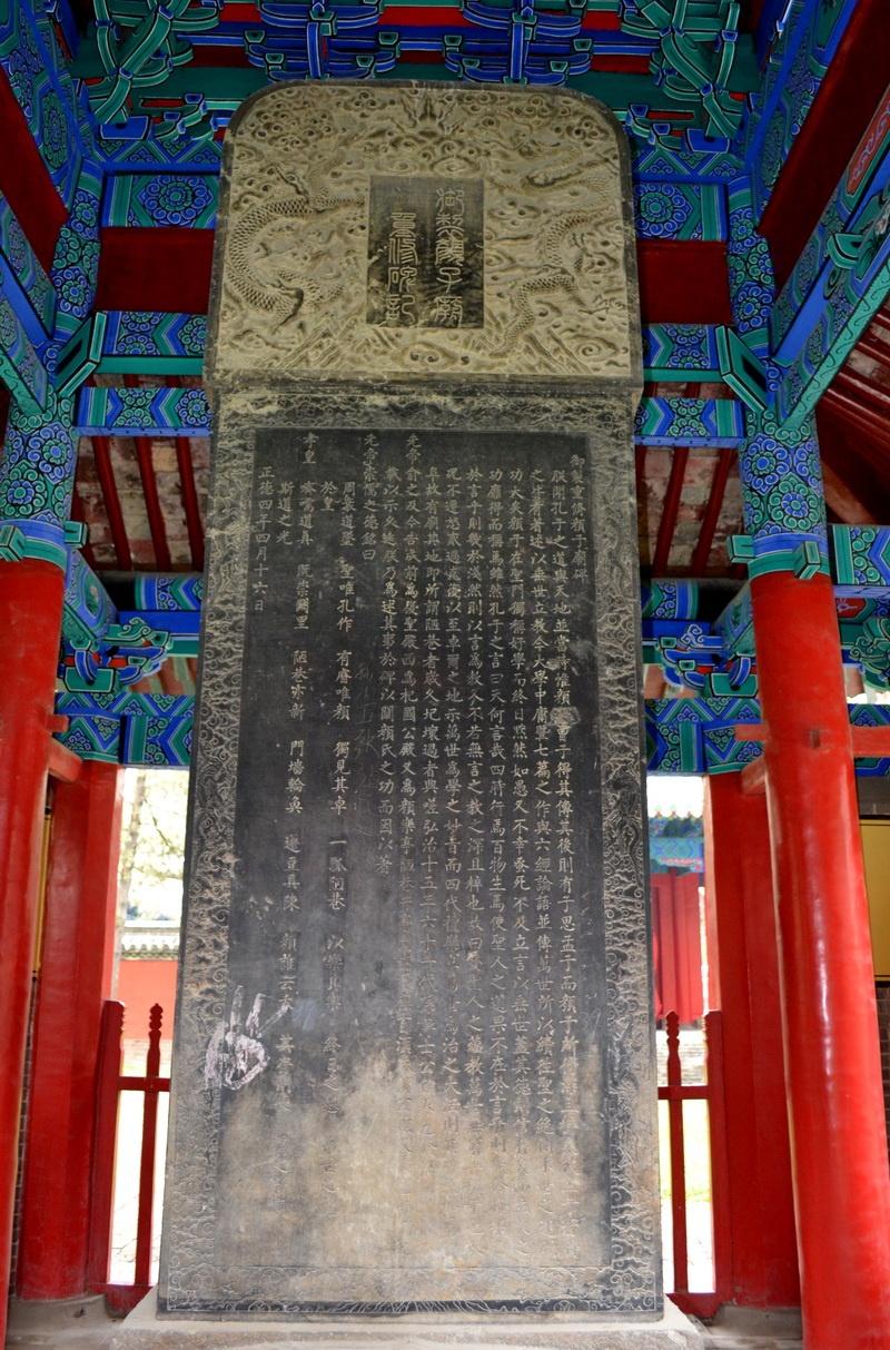 穿越历史的对话·说走就走(五)    李建华 - zq8523 - 852农场3分场(20团3营)知青网
