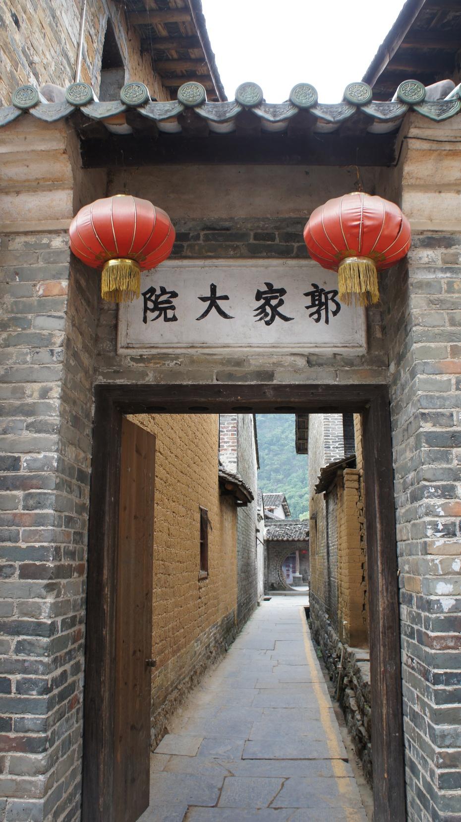 """""""梦境家园"""":黄姚古镇 - 余昌国 - 我的博客"""
