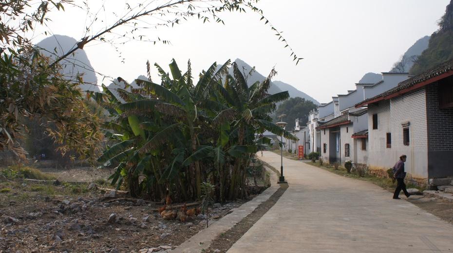 桂林恭城旅游新村:社山和邓扒 - 余昌国 - 我的博客