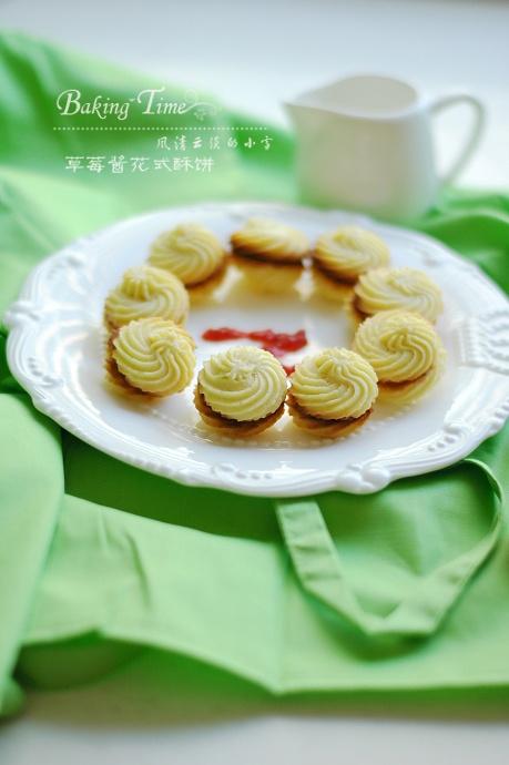 【试用中心--ACA魅惑红ATO-RA30HM电烤箱】草莓酱花式酥饼 - 慢美食博客 - 慢美食博客 美食厨房