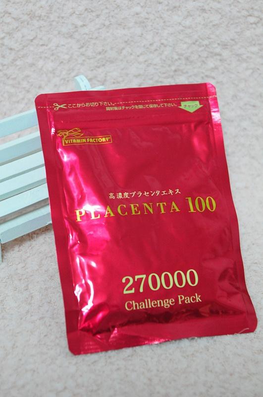 【小一】美容保健胎盘素+不一样的妆容 - 小一 - 袁一诺vivian