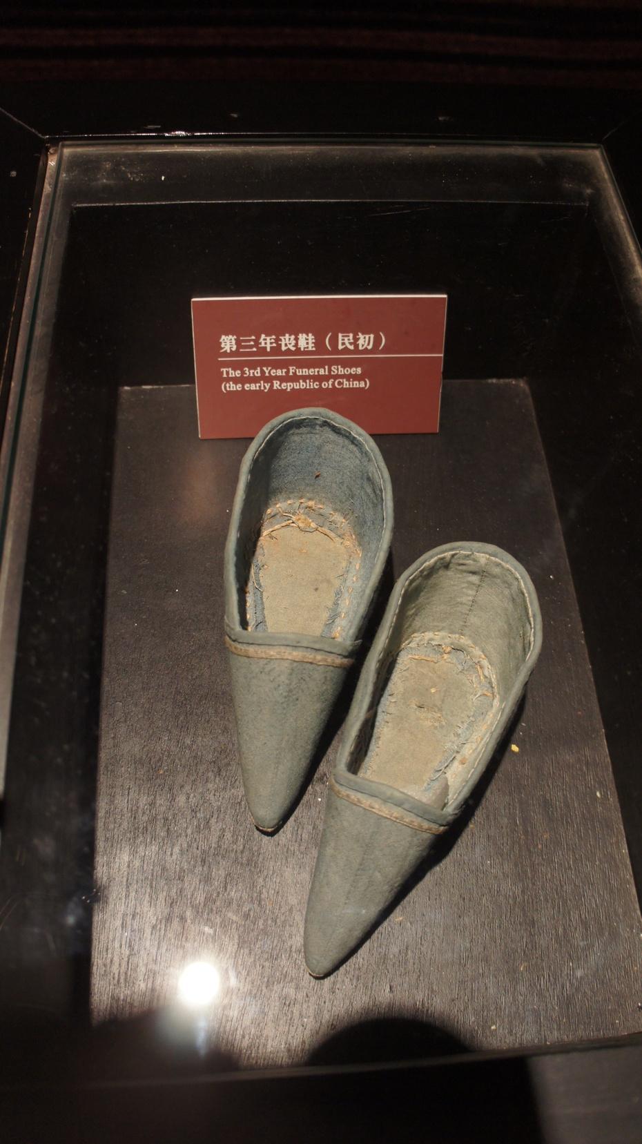 三寸金莲文物陈列馆:诉说女性辛酸 - 余昌国 - 我的博客