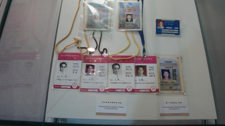 国内首家旅游主题博物馆:浙江旅游博物馆 - 余昌国 - 我的博客