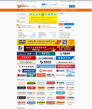 人才网综合信息门户网站建设源码图片