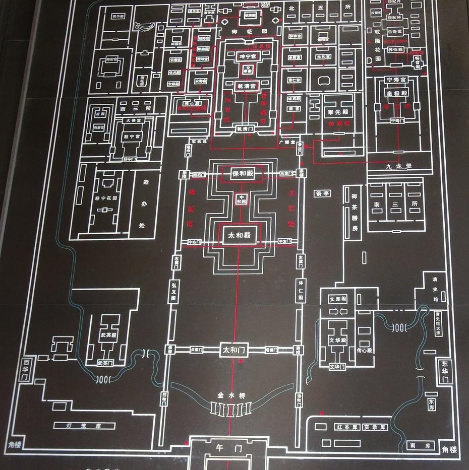 故宫立体结构图