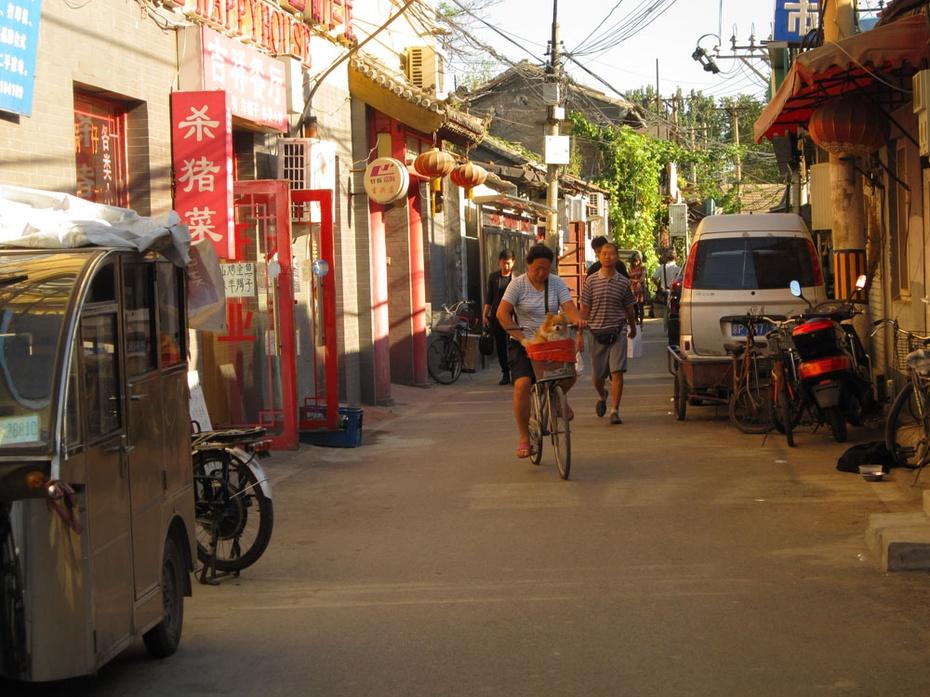 红灯区/八大胡同是民国以前出名的红灯区。