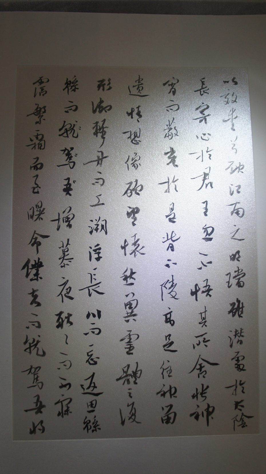 走进中国美术馆欣赏名家书法 - 余昌国 - 我的博客