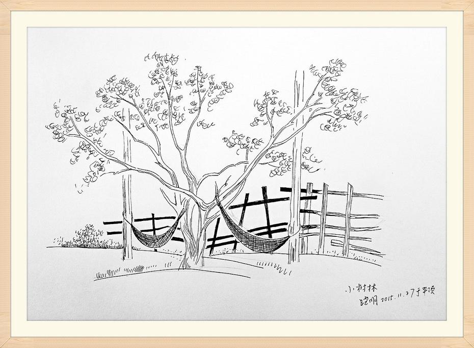钢笔画/素描平顶(六)小树林许愿树