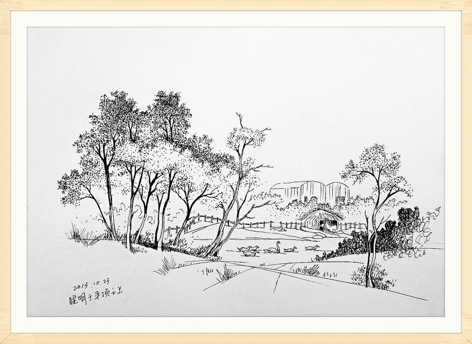 钢笔画/素描平顶(八)荷花池远眺谷仓