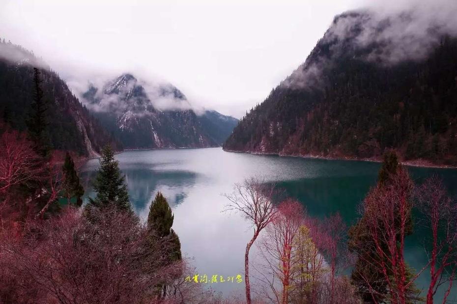 金秋九寨  色彩斑斓惹人醉 - 余昌国 - 我的博客