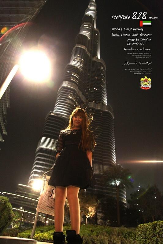 """dubai哈利法塔""""世界第一高楼""""的烛光晚餐"""