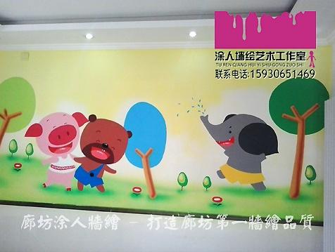 中.小型幼儿园墙体彩绘.