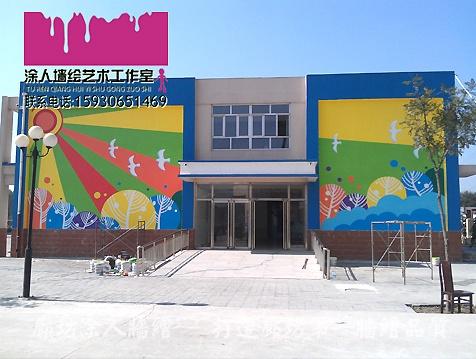 幼儿园墙壁手绘图