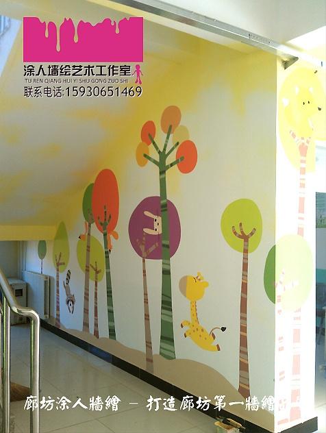 小型幼儿园墙体彩绘.墙面喷绘.墙体绘画