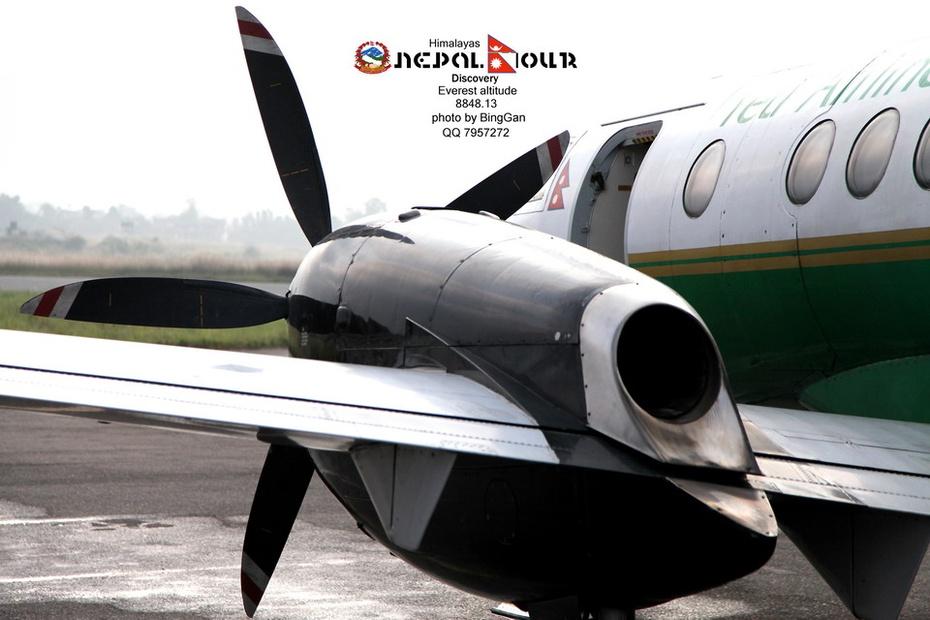飞机都在这个机场起飞当时从印度新德里飞到尼泊尔的