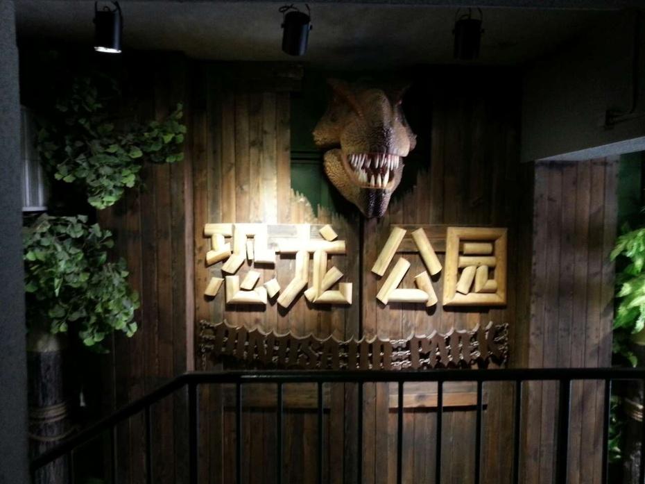 乐游北京城第五天---北京动物园(下) 乐游北京第六天--北京自然博物馆