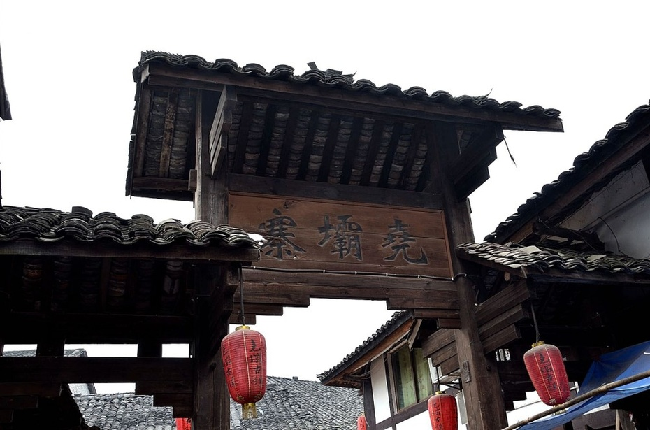 四川泸州尧坝古镇:曾经的小香港 - 余昌国 - 我的博客