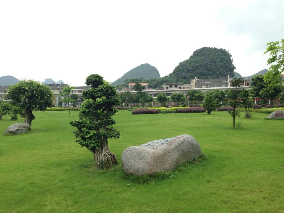 走进桂林华夏艺术大观园 - 余昌国 - 我的博客
