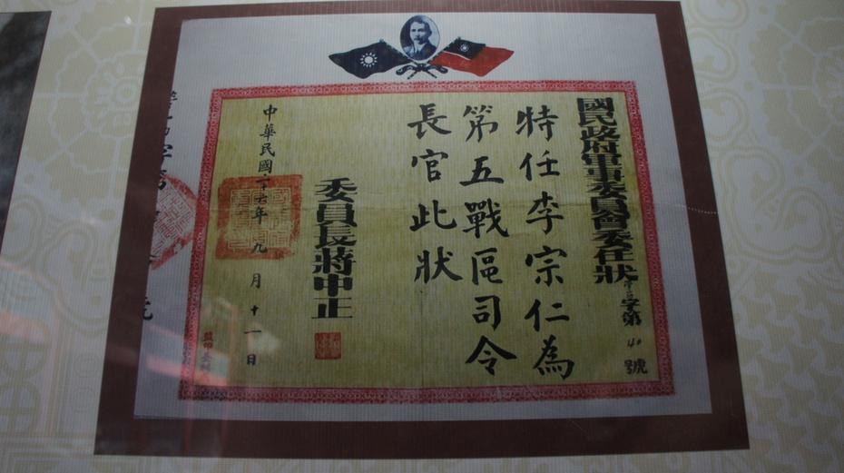 走进桂林临桂李宗仁故居 - 余昌国 - 我的博客