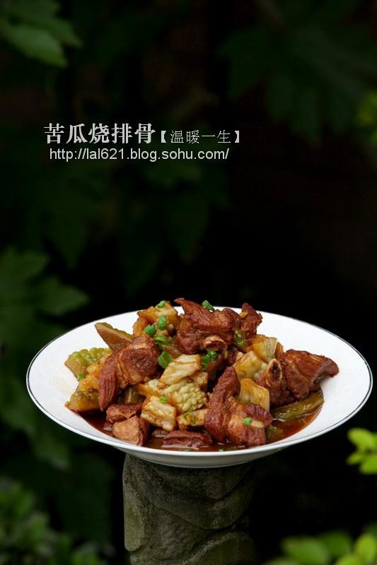 清火不油腻的夏季好菜----苦瓜烧排骨 - 慢美食 - 慢 美 食