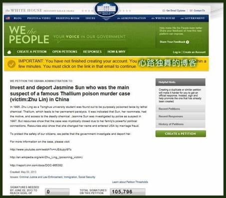 别动不动就到白宫网站请愿 - dengjianfu2356 - dengjianfu2356的博客