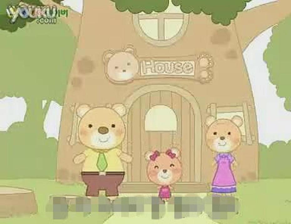快来学学三只小熊的可爱样子吧