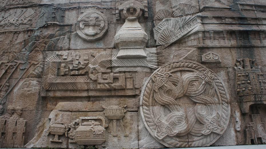 中国最大石雕群——秦岭雕塑群《华夏龙脉》 - 余昌国 - 我的博客